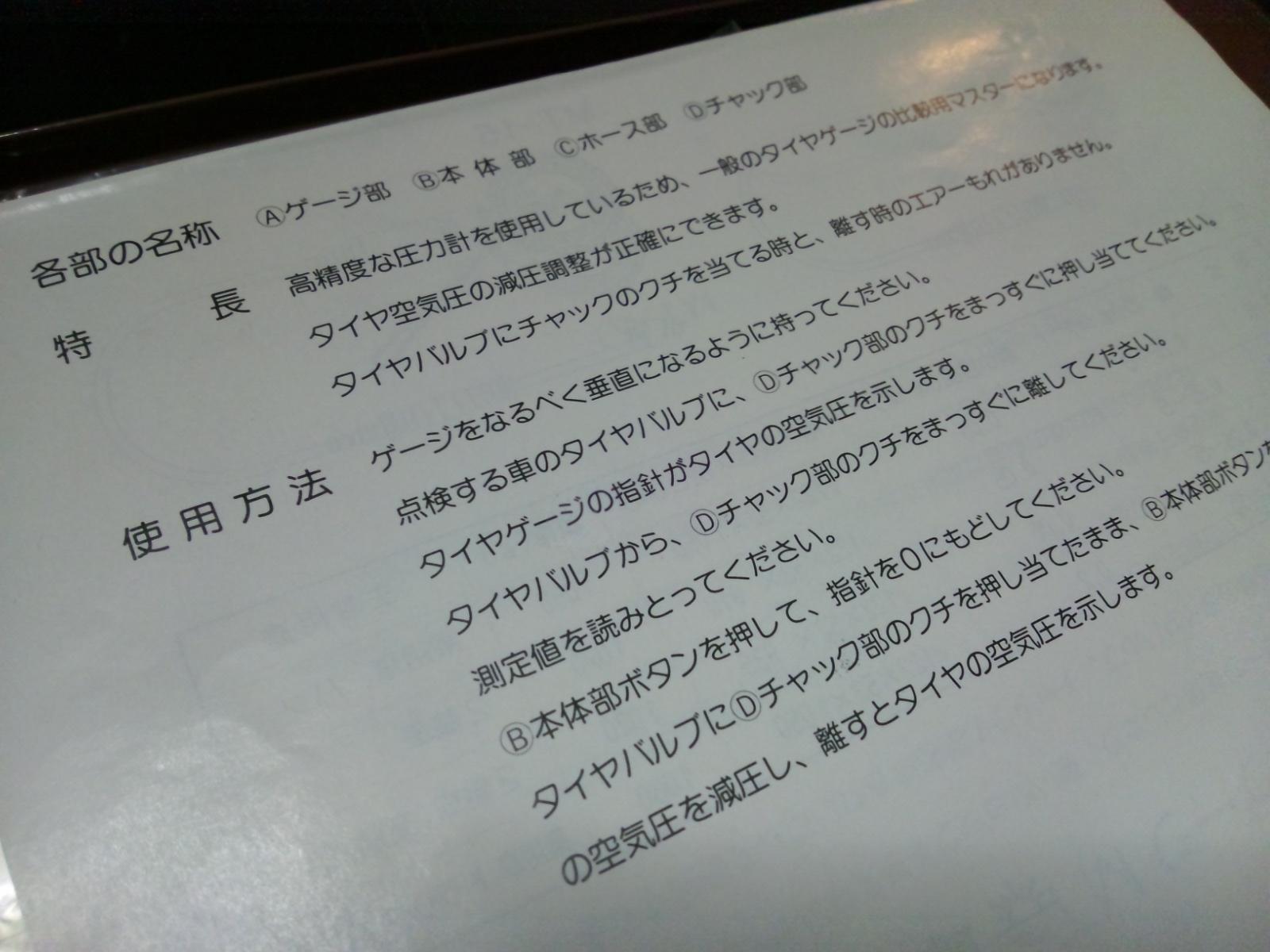DSC_0138.jpg