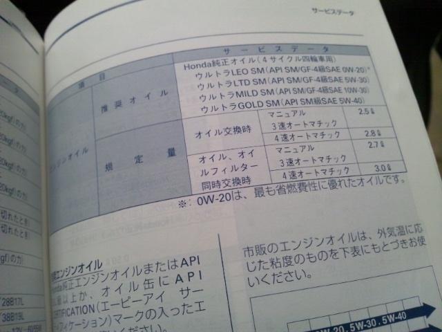 DSC_2058.jpg