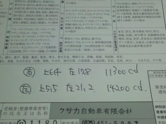 DSC_2742.jpg