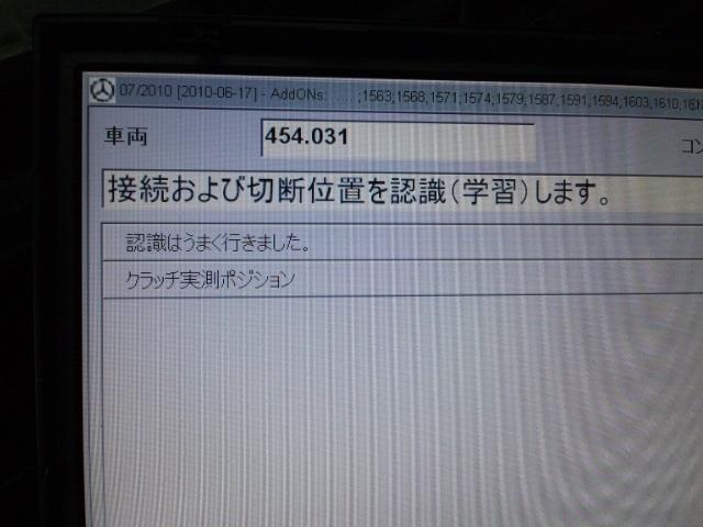 DSC_3474.jpg