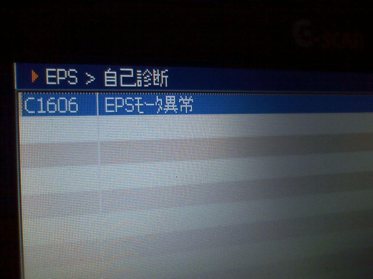 PAP_0338.jpg